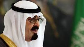 http://www.satyamargam.com/images/stories/news2015/king_abdullah.jpg